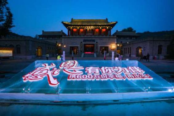 中国有这么一座城,你大概并没听说过