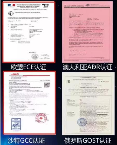 畅销五大洲 江淮帅铃海外售价最高达30万人民币 汽车殿堂