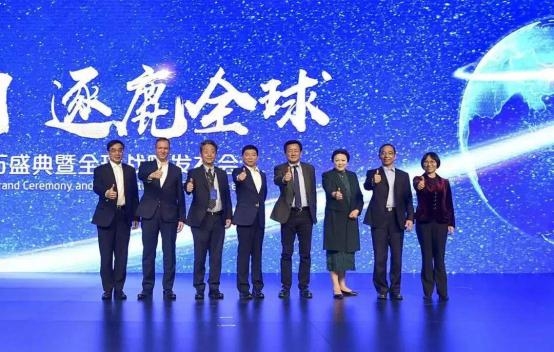 中国品牌首款全球车哈弗F7 追梦全球 领航出征