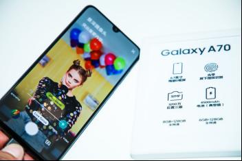 三星Galaxy A70,一款百搭的高颜值时尚单品