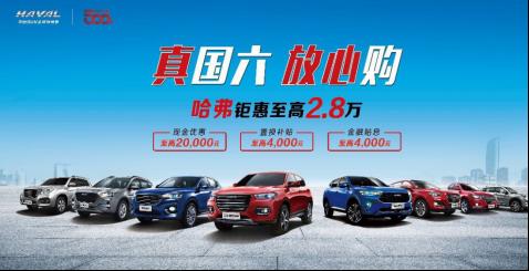 """新H6 Coupe""""換芯""""升級 博越/GS4怕是要涼涼"""