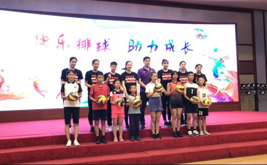 2019北京汽车青少年排球夏令营火热招募!_黄洋事件最新进展
